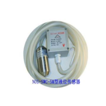 液位传感器,NO1-SWC-5M