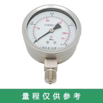 上仪 压力表Y-100B,304不锈钢+304不锈钢,径向不带边,Φ100,-0.1~2.4MPa,M20*1.5