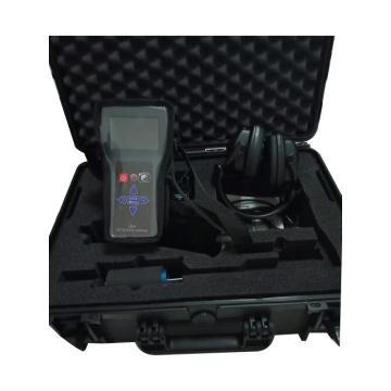 8113820莱克舒特 超声波检漏仪,LKS-1000升级版(可检测阀门内漏)