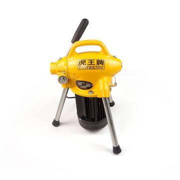 虎王 电动下水道疏通机管道疏通器大功率厕所堵塞神器,A200G(带保护管)