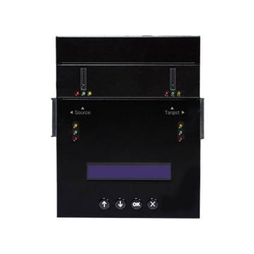 荣裕 SATA+NVME二合一硬盘拷贝机套装,P1