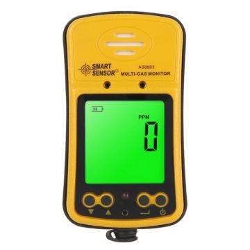 希玛 硫化氢检测仪(扩散式+泵吸式),AS8903A
