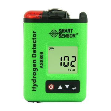 ?,?氫氣檢測儀,AS8809