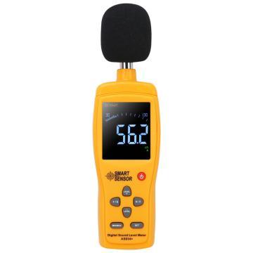 ?,?噪音計(彩屏/上下限報警設置 ),AS834+
