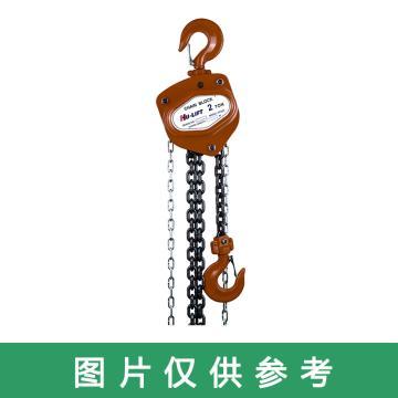 虎力 欧式重型手拉葫芦,额定载重(T):2,MH20