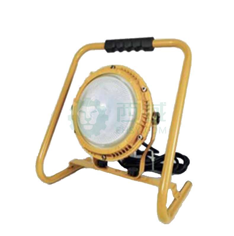 欧辉 手提式防爆工作灯 OHJW5160 LED 60W 220V 含U型支架 手提架 3m电缆 3脚公牛插头,单位:个