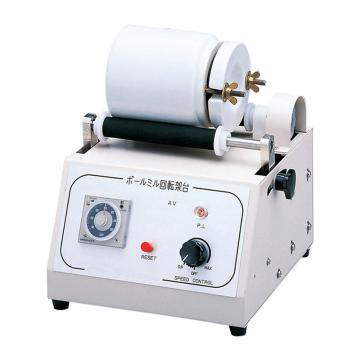 西域推荐 小型卧式单罐球磨机 AV-1,5-5013-01