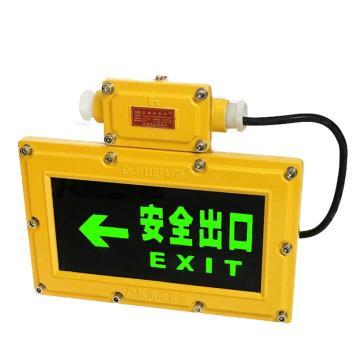 倬屹 防爆标志灯 BZY8630 功率LED 3W,单位:个
