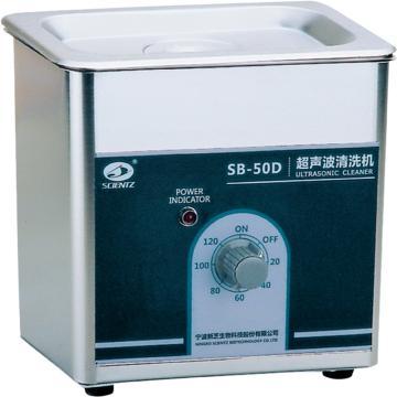 新芝 小型超聲波清洗機,1.2L,40KHz,1-30min,50W,有網架,SB-50(1.2L)
