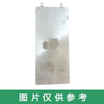 客户订制品,铸铝加热板,电压功率:36V/400W,250mm×150mm×20mm,(订制品,无质量问题不退不换)