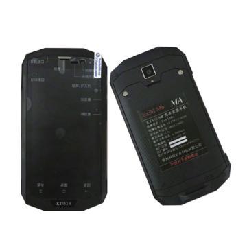 科瑞 矿用本安型手机 KT452-S 煤安证号 MHA150085