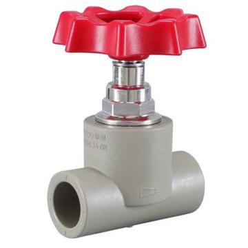 联塑 PPR-截止阀,灰色40mm,热水管配件阀门