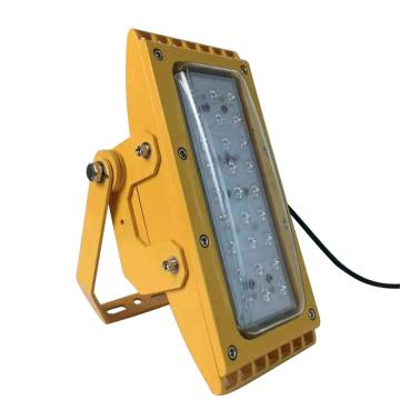 博远 LED防爆投光灯 BYD9900-50W LED 50W 白光含支架,单位:个