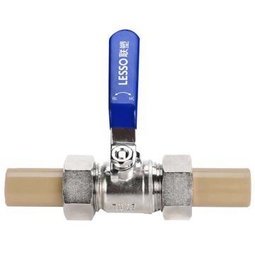 联塑 PPR-双活接球阀(承口连接)Ⅱ,40mm,(接管)