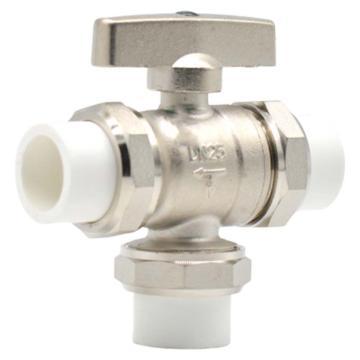 联塑 PPR-分水器管配件,三通球阀,25mm