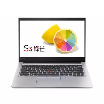 联想笔记本,S3 20QC000PCD i7-8565U 8G/512G SSD 2G独显 win10-h 1年 14寸显示器 钛度灰 含包鼠