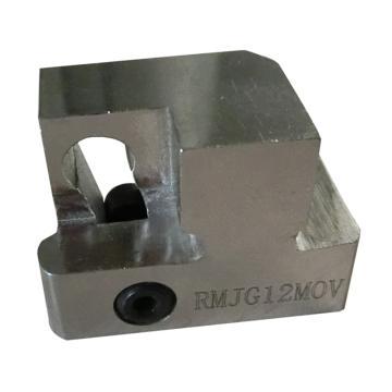 亮刃 主刀盒,RMJG12MOV