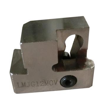 亮刃 主刀盒,L5094158