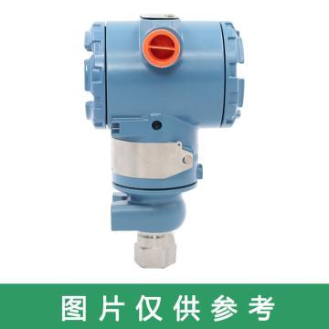羅斯蒙特 壓力變送器,2051CD2A22A1AS1M5DFQ4Q8