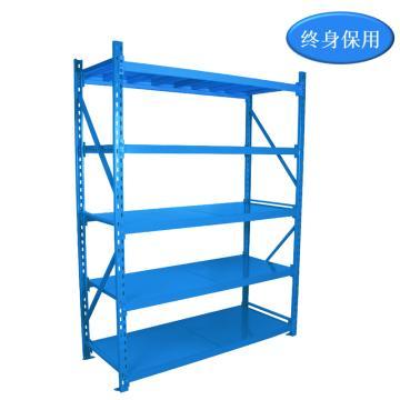 Raxwell 5層中型貨架主架(2板3加強筋),200kg,尺寸(長*寬*高mm):1500*600*2000,藍色,安裝費另詢
