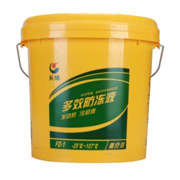 長城 防凍液, FD-1 -25℃,9KG/桶