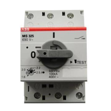 ABB 电动机保护,MS325-20