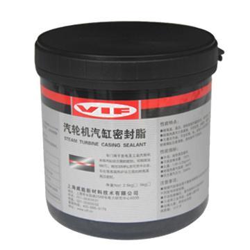 威伏 汽缸密封脂,MFZ-4,2.5KG/桶
