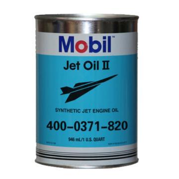 美孚,2號潤滑油,MOBIL Jet OIL II ,1QT*24桶/箱
