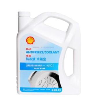 殼牌 防凍液,水箱寶 LL-OAT AF/ Cool -45℃,4L/瓶