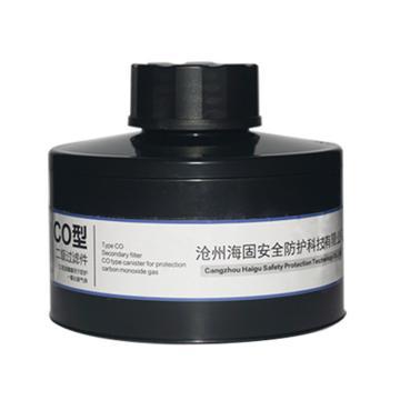 海固 HG-ABS-CO型5号滤毒罐,P-CO-2,一氧化碳气体滤毒罐