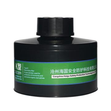 海固 HG-ABS-K型4号滤毒罐,P-K-2,氨气气体滤毒罐