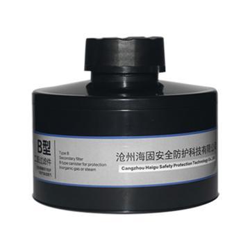 海固 HG-ABS-B型1号滤毒罐,P-B-2,综合无机气体滤毒罐