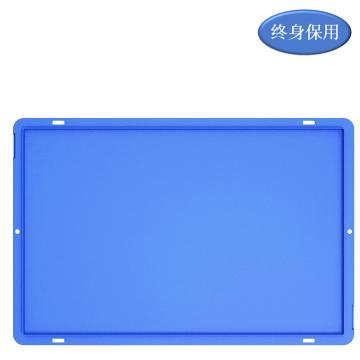 Raxwell EU系列藍色EU46箱蓋 尺寸(mm):400*600