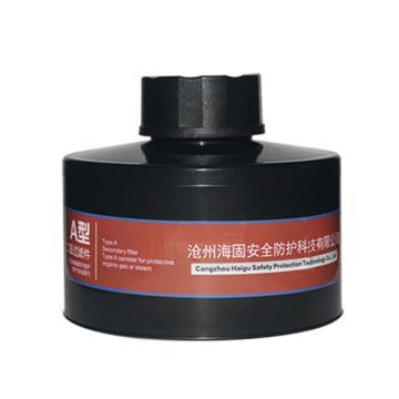 海固 HG-ABS-A型3号滤毒罐,P-A-2,综合有机气体滤毒罐