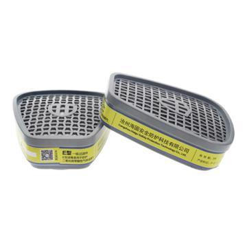 海固 HG-ABS-E型7号滤毒盒,P-E-1,酸性气体滤毒盒,2个/对