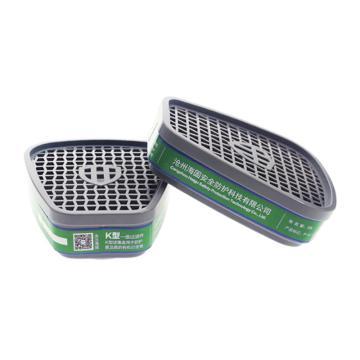 海固 HG-ABS-K型4号滤毒盒,P-K-1,氨气气体滤毒盒,2个/对