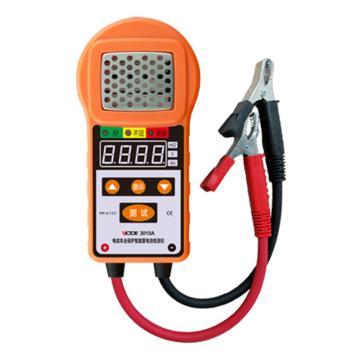 胜利 汽车蓄电池检测仪,VICTOR 3015A
