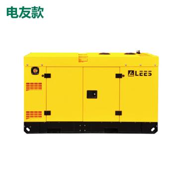 能电LEES 柴油发电机组,康明斯发动机,静音型,主用功率24KW,备用功率27.2KW,LSC34S3