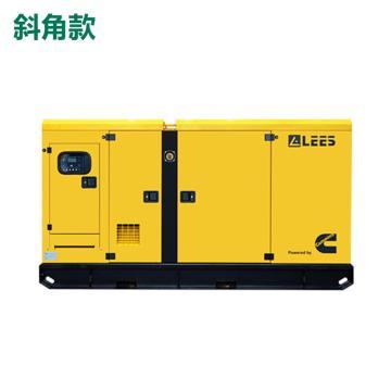 能电LEES 柴油发电机组,康明斯发动机,静音型,主用功率48KW,备用功率52.8KW,LSC66S3