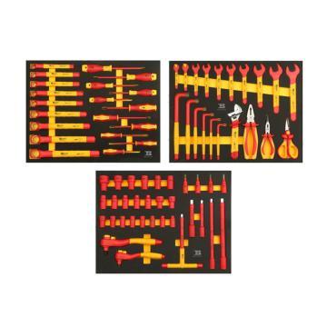 波斯BOSI 72件VDE新能源工具车组套 (含工具车),72件,BS522072