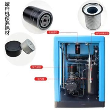 上海璽艾 螺桿空壓機CAC30A 380V,空濾-JY120140-85
