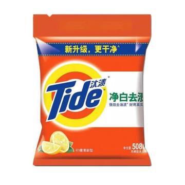 汰漬凈白去漬洗衣粉,檸檬清新型 508克