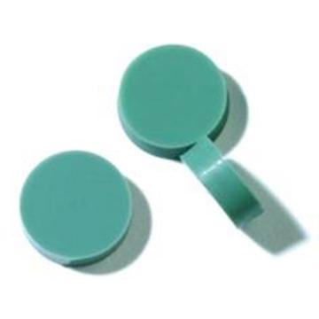 珀金埃尔默 绿色隔垫,50个/包,N6621028