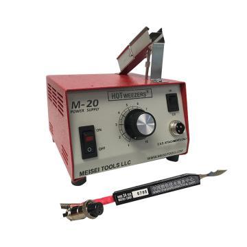 HOTWEEZERS MEISEI導線熱剝器,M20-3A