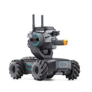 大疆机甲大师,RoboMaster S1