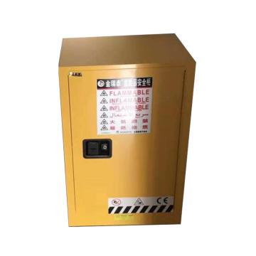 金瑞泰 危险品安全柜,12加仑/45升
