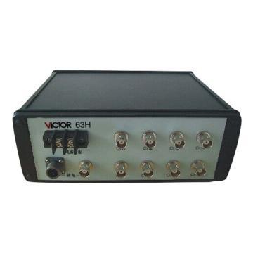 胜利 八通道振动分析仪,VICTOR 63H