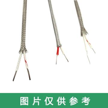 耀平 热电偶线,K.2X0.8
