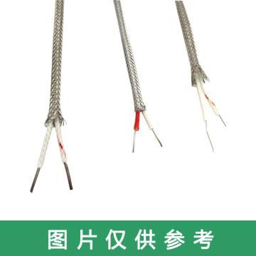 耀平 热电偶线,T.2X0.8