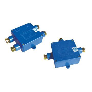 华荣 矿用本安电路用分线盒 JHH4,煤安证号MAF110325 ,单位:个